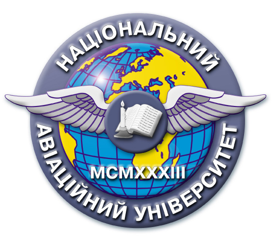 Національний авіаційний університет